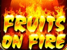 Казино Вулкан предлагает бесплатно сыграть в слот Огненные Фрукты.